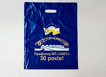 paket3413