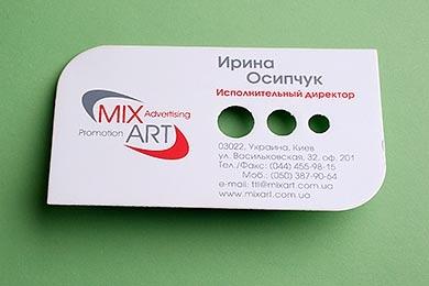 заказ визитки