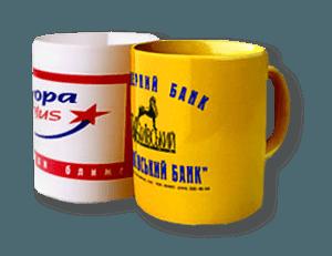 чашки с напечатанными картинками