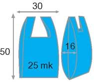 Полиэтиленовый пакет майка