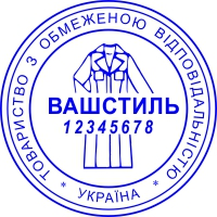 печать с логогтипом ТОВ