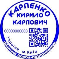 изготовление печати с QR-кодом