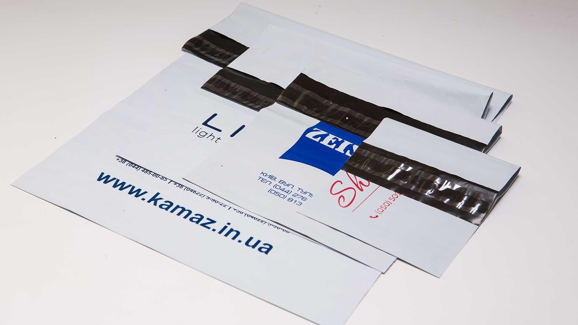 Курьерские пакеты с логотипом.