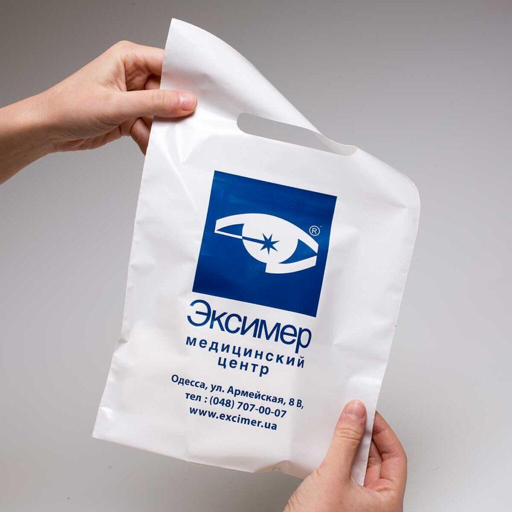 Полиэтиленовый пакет 20Х30см. 50mk. с синим логотипом.