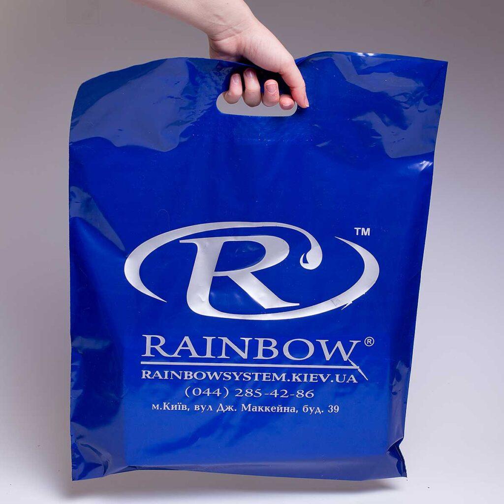 Синий пакет Банан с логотипом.